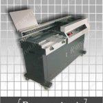 صحافی چسب گرم برقی مدل ax-50x سایز a4 - دارای غلطک
