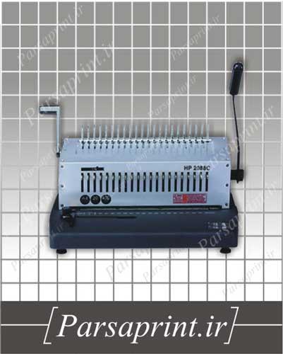 دستگاه صحافی سیمی کن پلاستیکی دستی مدل Hp 2088c - عرض کاغذ قابل استفاده معادل A4