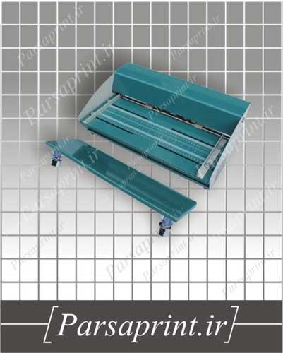 دستگاه پرفراژ و خط تا و نیم تیغ برقی مدل 480 - حداکثر سایز قابل استفاده معادل B3