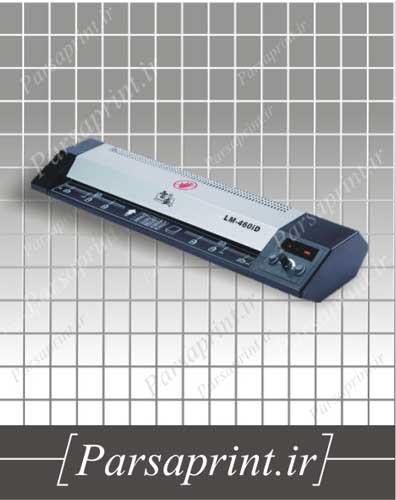دستگاه پرس کارت تا سایز A2 - دارای غلطک