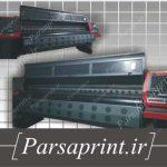 دستگاه چاپ بنر مدل ویتکالر الترا 3000 - سرعت چاپ این دستگاه ۵۰ متر در ساعت
