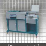 چسب گرم صنعتی مدل AX-60H -زمان گرم شدن کمتر از 25 دقیقه