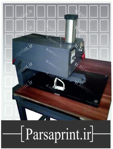 پرس حرارتی سابلیمیشن کارکرده - پارساپرینت