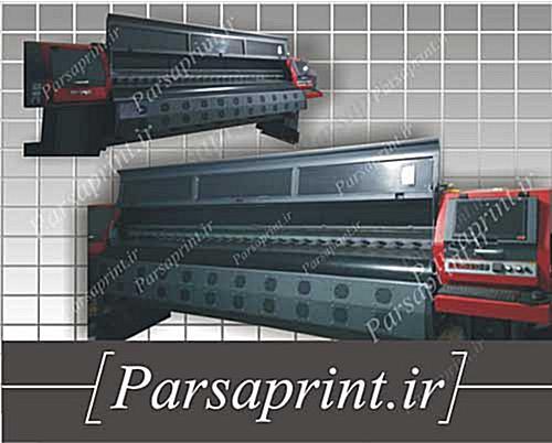 دستگاه چاپ بنر الترا ۳۰۰۰